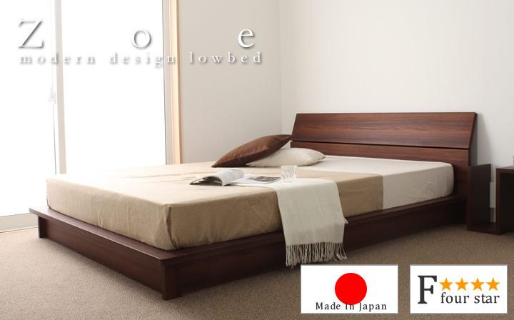 布団仕様にも対応したロータイプすのこベッドイメージ画像