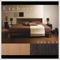 アスリープ【ASLEEP】 天然木仕様すのこベッド【Etebori】エーテボリ