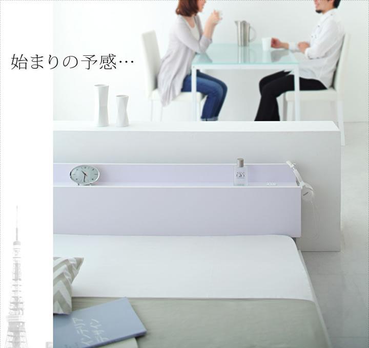棚・コンセント付きホワイトフロアベッド【IDEAL】アイディールの激安通販
