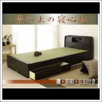 引出付畳ベッドA151