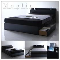 激安収納ベッド:アンブラ