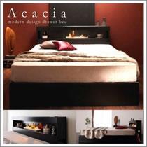 照明付き収納ベッド【Acacia】アケーシア