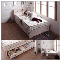 収納ベッド【Reine】レーヌ