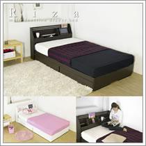 収納ベッド【Riza】リーザ