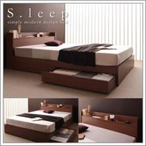 収納ベッド【S.leep】エスリープ