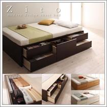 ヘッドレスベッド【zito】ズィート