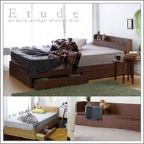 シンプルデザイン収納ベッド【Etude】エチュード
