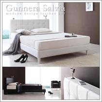 高級レザー仕様ダブルベッド【Gunnera】/【Salvia】