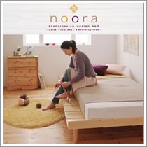 ヘッドレスベッド【Noora】ノーラ