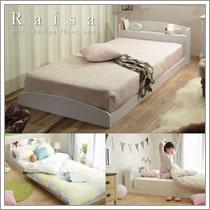 敷布団対応ガーリーデザインベッド【raisa】ライサ