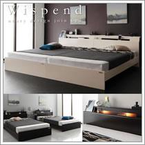 高級感あるアシンメトリーデザイン連結ベッド【Wispend】ウィスペンド