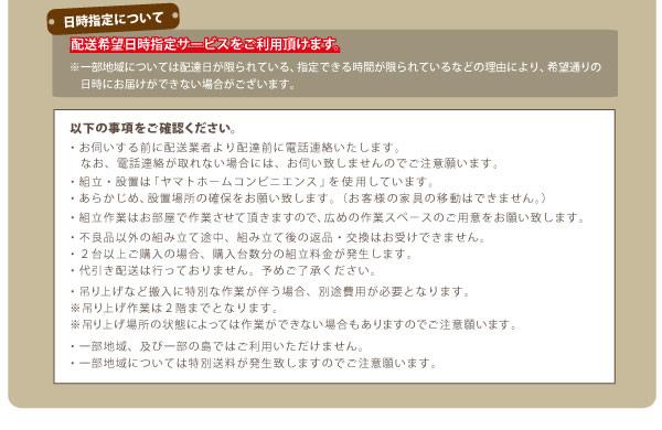組立設置が選べる!日本製コンセント付きモダンデザインチェストベッド 【Assai】アッサイ 激安通販