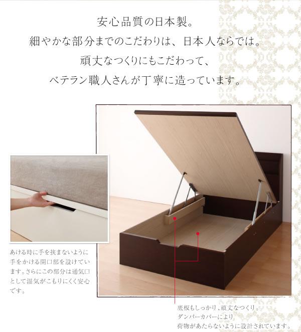 本棚付き!ガス圧式跳ね上げ収納ベッド【Blume】ブルーメの激安通販