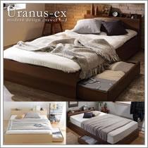敷布団対応収納ベッド【uranus-ex】ウラノスex