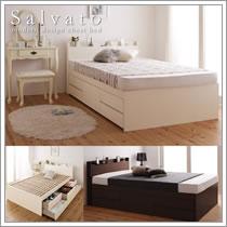 セミシングルベッド【Salvato】サルバト