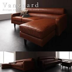 おすすめコーナーソファー:ヴィンテージデザインレザーソファー
