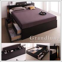 モダンデザイン・クイーンサイズチェストベッド【Grandluna】グランルーナ