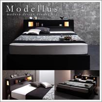 おすすめNo1!引き出し収納付きシングルベッド【Modellus】モデラス