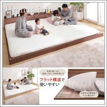 キングベッド対応敷布団も使える連結ベッド【uranus】ウラノスフラット
