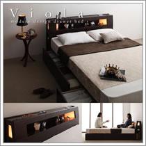 おしゃれ照明BOX型収納付きベッド【Viola】ヴィオラ