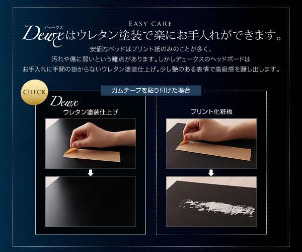 照明・コンセント付きフロアベッド【Dewx】デュークス 激安通販