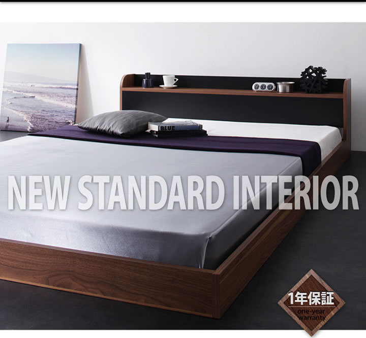 おしゃれなバイカラーデザインフロアベッドの激安通販