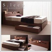激安収納ベッド:エスリープ