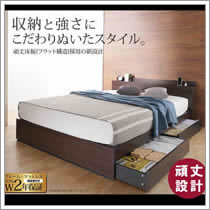 激安収納ベッド:ウラノス