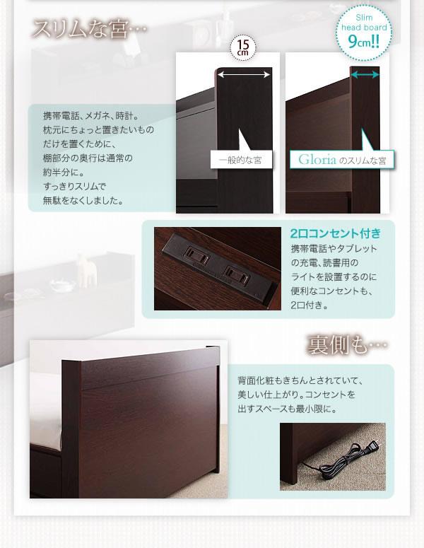 日本製:布団が収納できるチェストタイプシングルベッド【Gloria】グローリア 激安通販