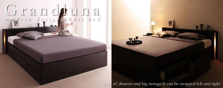 チェストベッド:クイーンサイズのおすすめベッド
