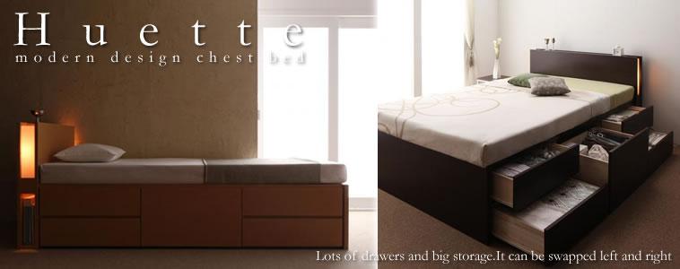 チェストベッド:セミダブルサイズのおすすめベッド