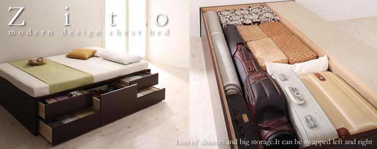 チェストベッド:セミシングルサイズのおすすめベッド