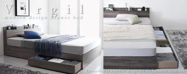 収納ベッド:ダブルサイズのおすすめベッド