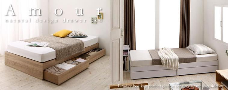 収納ベッド:セミシングルサイズのおすすめベッド