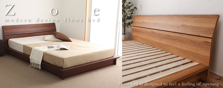 フロアベッド:クイーンサイズのおすすめベッド