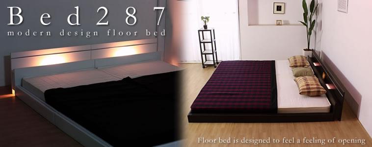 フロアベッド:セミシングルサイズのおすすめベッド