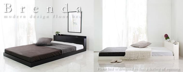 フロアベッド:シングルサイズのおすすめベッド