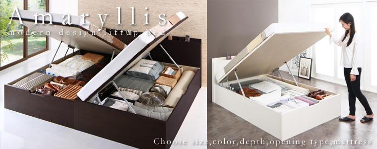 ガス圧式収納ベッド:セミシングルサイズのおすすめベッド