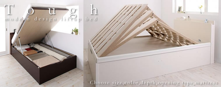 ガス圧式収納ベッド:シングルのおすすめベッド