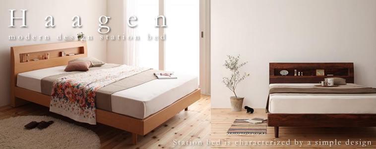 脚付きベッド:セミダブルサイズのおすすめベッド
