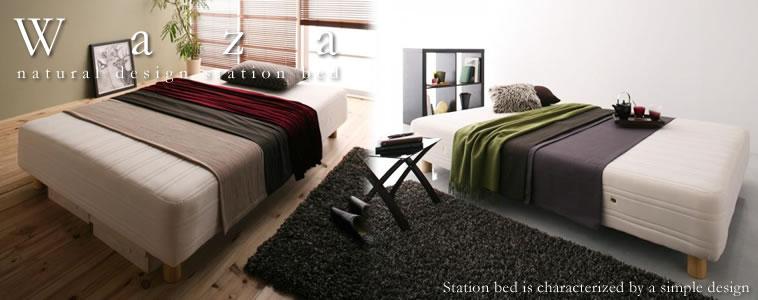 脚付きベッド:セミシングルサイズのおすすめベッド