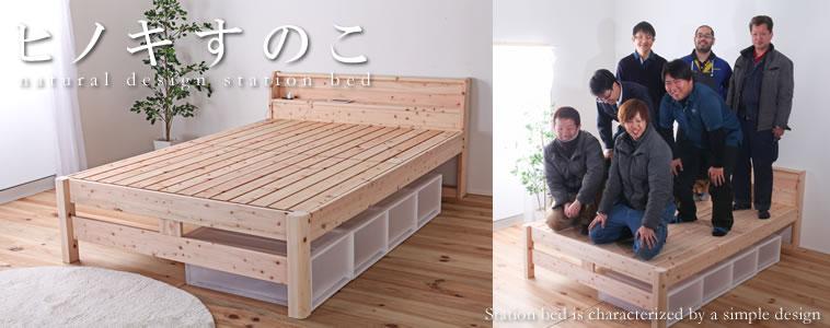 脚付きベッド:シングルサイズのおすすめベッド