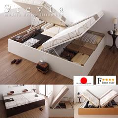 日本製ガス圧式収納ベッド【Regless】リグレス