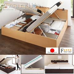 日本製ガス圧式収納ベッド【Renati】レナーチ
