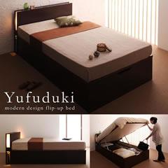 日本製ガス圧式収納ベッド【夕月】ユフヅキ