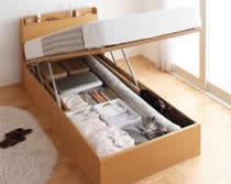 スリム棚【開墾設置】ガス圧式大容量収納ベッド【Freeda】フリーダ ナチュラル