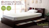 お買い得価格で販売の収納ベッド