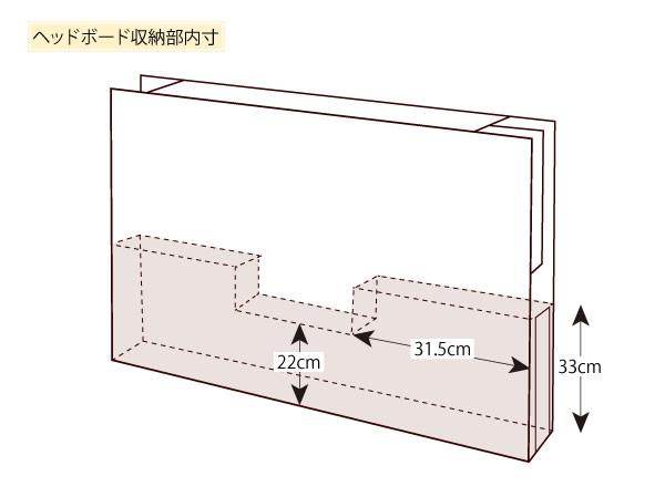 組立設置対応:モダンライト・コンセント付きチェストベッド【Huette】ヒュッテの激安通販