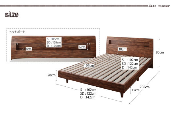 棚・コンセント付きユーズドデザインすのこベッド【Jack Timber】ジャック・ティンバー 激安通販