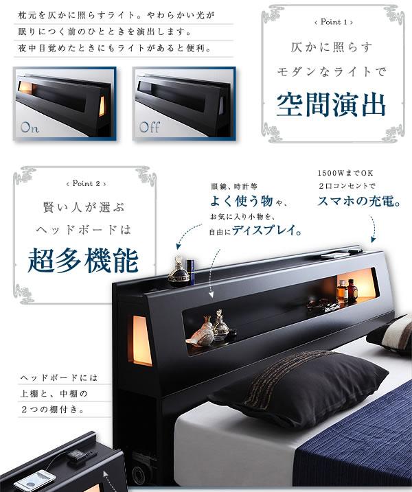 人気のデザイン・機能を取り入れたガス圧式跳ね上げ収納ベッド【Kezia】ケザイアの激安通販